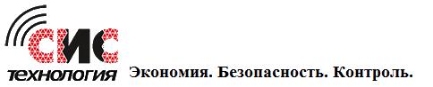 ООО «СИСтехнология»